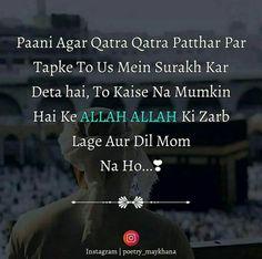 Muslim Love Quotes, Love In Islam, Allah Love, Islamic Love Quotes, Ali Quotes, Truth Quotes, Best Quotes, Hindi Quotes, Islam Hadith