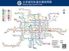 beijing subway map ChengDu WestChinaGo Travel Service www.WestChinaGo.com Tel:+86-135-4089-3980 info@WestChinaGo.com Beijing Subway, Airport Express, Metro Map, Subway Map, Chengdu, Public Transport, Travel Guide, Tours, China