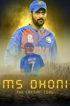 M S Dhoni Captain Cool