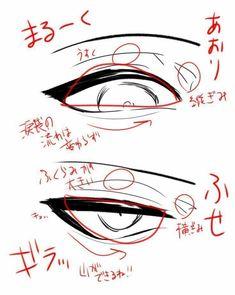 Body Drawing Tutorial, Eye Drawing Tutorials, Digital Painting Tutorials, Digital Art Tutorial, Drawing Tips, Manga Tutorial, Eye Tutorial, Body Reference Drawing, Art Reference Poses