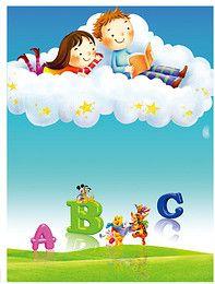 خلفيات كرتون اطفال صور الخلفية 2 الخلفية المتجهات وملفات بسد للتحميل مجانا Pngtree Character Fictional Characters Activities