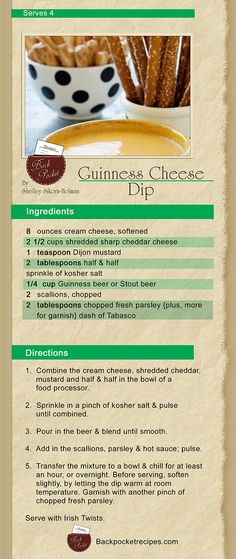 Here is the recipe for the Guinness Cheese Dip that goes well with the Irish Twists.