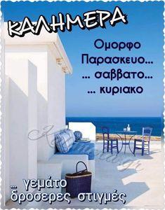 Love Life, Home Decor, Decoration Home, Room Decor, Home Interior Design, Home Decoration, Interior Design