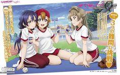 New Scan: Love Live! Yuri, Umi Love Live, 2017 Pics, Love Live School Idol Project, Missing My Love, Idol 4, Girl Cartoon Characters, Beautiful Dark Art, Friend Anime