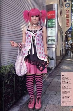Harajuku Photo:  This Photo was uploaded by szunee. Find other Harajuku pictures and photos or upload your own with Photobucket free image and video host...