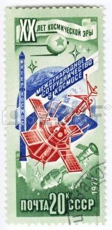URSS - CIRCA 1971: timbre imprim� en URSS (aujourd'hui la Russie) montre le soviet 20 anniversaire de l'espace d'explorations, vers 1971 photo