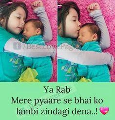 Best Sister Shayari With Dua in Urdu,Hindi - Sad Poetry Urdu Brother Sister Relationship Quotes, Sister Bond Quotes, Brother Sister Love Quotes, Sibling Quotes, Sister Quotes Funny, Daughter Love Quotes, Sister Day, Cute Family Quotes, Love My Family