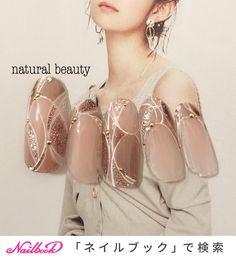 Japanese Nail Design, Japanese Nail Art, Bride Nails, Prom Nails, 3d Nails, Red Nail Designs, Nail Polish Designs, Stylish Nails, Trendy Nails