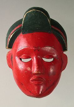 Red Ibibio mask from Nigeria, Africa, African masks