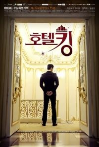 Hotel king episode Find large selection of korea movies, drama and serials at nontondramamu. Free Korean Movies, Korean Drama Movies, Korean Drama 2014, Drama Korea, Lee Da Hae, Lee Dong Wook, Kdrama Recommendation, King Picture, Hotel King