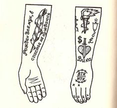 FORESTBOUND: RUSSIAN CRIMINAL TATTOO