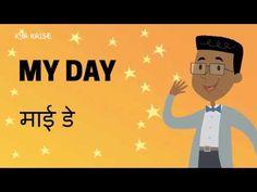 Facebook My Day Tutorial in Hindi. Facebook My Day kaise istemaal karte ...