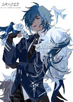 Game Character, Character Design, Fanart, Estilo Anime, Albedo, Aesthetic Anime, Cute Art, Anime Guys, Art Reference