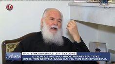ΕΣΩΤΕΡΙΚΗ ΔΙΑΣΤΡΟΦΗ Η ΟΜΟΦΥΛΟΦΙΛΙΑ