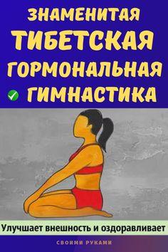 Эта гимнастика очень легкая— главное начать! Делаем еёпрямо впостели. Желательно проснуться дошести утра. #упражнения #красота #здоровье #исцеление #фитнес #советы #интересное #мотивация #спорт