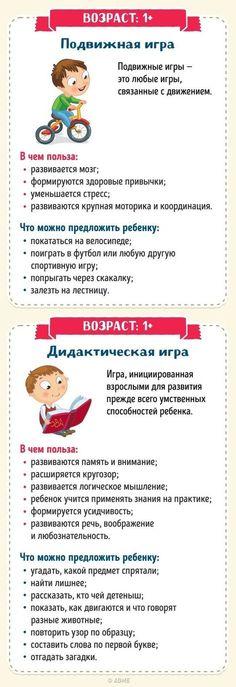20 простых советов для умных родителей