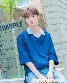 Cre: the owner/as logo Bias Kpop, Yuehua Entertainment, Male Poses, Chinese Culture, Hot Boys, Hd Photos, Pretty Face, My Idol, Handsome
