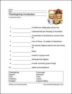 Thanksgiving Printables: Thanksgiving Vocabulary