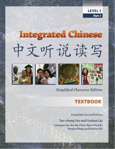 Integrated Chinese: Level 1, Part 1 Simplified Character ... https://www.amazon.com/dp/0887275338/ref=cm_sw_r_pi_dp_x_mj2aAb5ZRG9AB