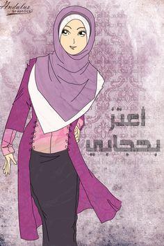 Cartoon Girl with Hijab by Nodi22.deviantart.com on @DeviantArt *Proud of my hijab
