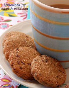 Καλημέρα και καλή εβδομάδα!! ΥΛΙΚΑ 70 γρ. βούτυρο σε θερμοκρασία δωματίου 100 γρ. άχνη 3 κ.σ. ρόφημα στιγμιαίο καφέ με γεύση καραμέλα 200 γρ. αλεύρι για όλες τις χρήσεις 1 πρέζα αλάτι 2 κ.σ. σοκολάτα Greek Sweets, Muffins, Yummy Mummy, Cake Bars, Biscuit Cookies, Greek Recipes, Cooking Time, Cravings, Food To Make