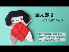 折り紙*金太郎 2 Kintaro Ver.2 Origami - YouTube