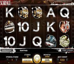 Игровой автомат Лицо со шрамом