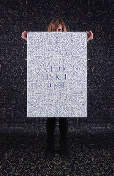 Ʋгвαn Ƒοℓkℓοг by Boglárka Nádi, via #Behance #Design