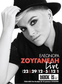 http://eleonora-zouganeli.blogspot.gr/2012/12/zouganeli-thessaloniki-2012-2013.html Άρθρο: Η Ελεωνόρα Ζουγανέλη στη Θεσσαλονίκη #eleonorazouganeli #eleonorazouganelh #zouganeli #zouganelh #zoyganeli #zoyganelh #elews #elewsofficial #elewsofficialfanclub #fanclub