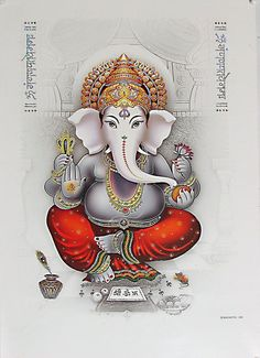 lord-ganesha-poster-with-glitter-AT20_l.jpg (544×750)