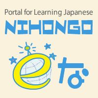 Aizuchi (back-channeling): A key to smooth conversation | NIHONGO eな - Portal for Learning Japanese -