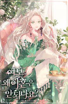 Manga Anime Girl, Anime Girl Drawings, Anime Couples Manga, Anime Harem, Manga English, Romantic Manga, Manga Collection, Anime Love Couple, Manga Couple
