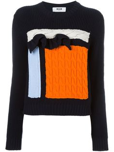 MSGM 러플 니트 스웨터