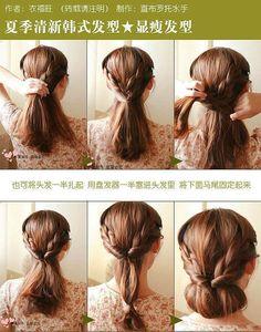 Pretty Hair... It always look so easy :) #Hair #Tutorial