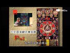 20130425《殷瑗小聚》中國美術史 敦煌系列--法國 吉美美術館藏 (蔣勳)
