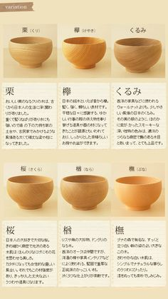 Zakka-no-omise Select Penguin: SONOBE (sonobe) meiboku Bowl (medium) Ceramic Tableware, Craft Work, Wood Turning, Food Dishes, Meal Planning, Food And Drink, Arts And Crafts, Woodworking, Yummy Food