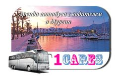Rent a coach in Murcia with driver Travel And Tourism, Spain Travel, Bilbao, Malaga, Santa Clara, Valladolid, Madrid, Hours Of Service, South Of Spain