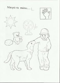 5 Senses Activities, Abc Coloring Pages, Health, Human Body, Health Care, Salud