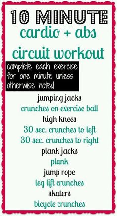 The hoildays can be a busy time of year. If you don't have time to do a full workout, just take out 10 minutes to do this!!