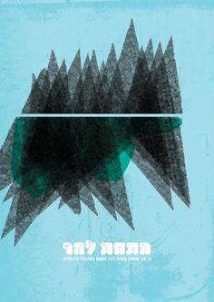 poster design by Yonil