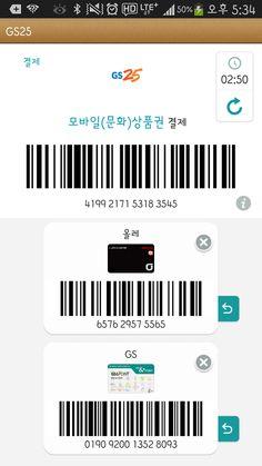 NWallet from Hana Bank, South Korea