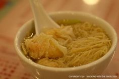 A warm bowl of won ton mein, oh so soothing!