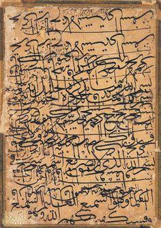 © Hafız Osman - Karalama Persian Calligraphy, Hafiz, Islamic Architecture, Mark Making, Caligraphy, Religious Art, Islamic Art, Script, Abstract Art