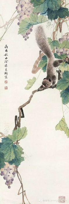 陈东湖 (Chan Dōng Hú, 1901—1962). 松鼠葡萄 纸本立轴 96 × 32 cm Squirrel Illustration, China Art, Traditional Paintings, Rodents, Chinese Painting, Asian Style, Japanese Art, Asian Woman, Illustrators