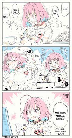 @) 야무야무리아무의 하루.manga : 네이버 블로그 Idolmaster Cinderella, Yuri Anime, Funny Times, Character Concept, Manhwa, Haikyuu, Memes, Kawaii, Animation