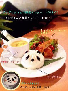 Panda Dumpling & Pudding @ ShiroKuma Cafe Tokyo