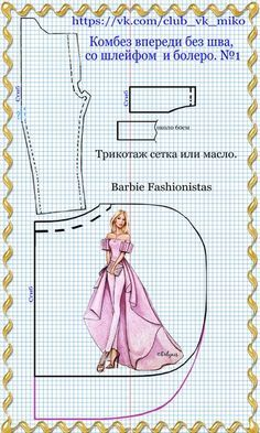 Red goes with everything - Made to Move Barbie - - Her Crochet Sewing Barbie Clothes, Barbie Dolls Diy, Barbie Sewing Patterns, Doll Dress Patterns, Sewing Dolls, Barbie Dress, Diy Doll, Clothing Patterns, Barbie Mode
