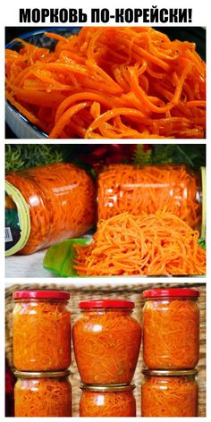 Морковь по-корейски! Roasted Vegetable Recipes, Roasted Vegetables, Blue Food, Cooking Recipes, Healthy Recipes, Vegan Foods, International Recipes, Kimchi, Pickles