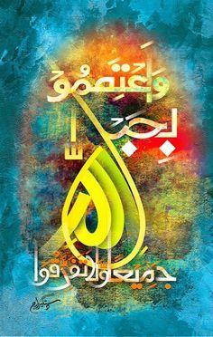 DesertRose,;,calligraphy art,;,Aayat bayinat,;;