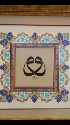 Musenna vav Tezhip ve Uygulama : Serpil Günay Islamic Art, Calligraphy, Lettering, Patterns, Drawings, Ornament, Block Prints, Pattern, Calligraphy Art